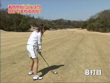 あややゴルフ 4/4: Melonなゴル...